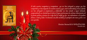 navidad_sm